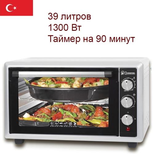 Духовка электрическая 39л ВАСИЛИСА ВС-39 белая