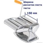 AK_0221R