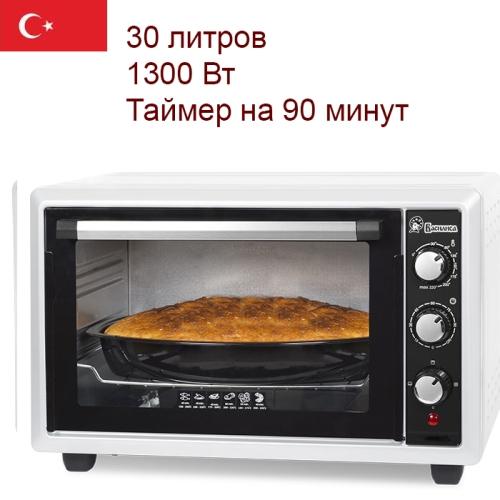 Духовка электрическая 30л ВАСИЛИСА ВС-30 белая