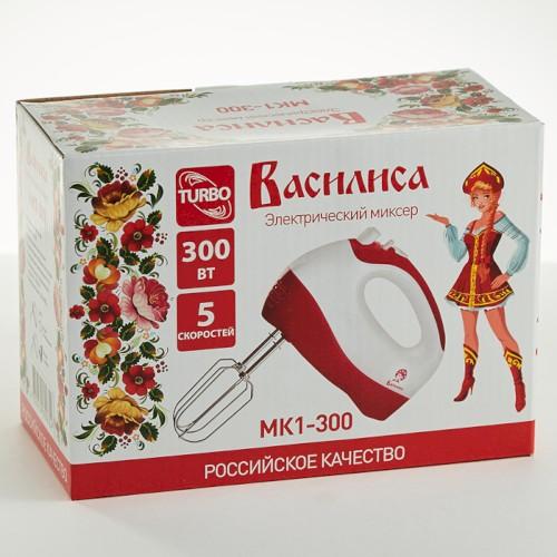 Миксер электрический Василиса мк1-300 300 Вт