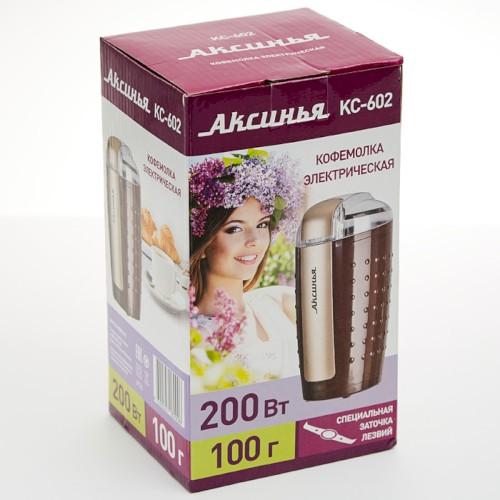 Кофемолка, 200 Вт, АКСИНЬЯ КС-602, коричневая Кофемолки