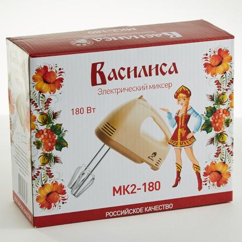 Миксер электрический 180 Вт ВАСИЛИСА МК2-180