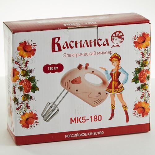 Миксер электрический 180 Вт ВАСИЛИСА МК5-180