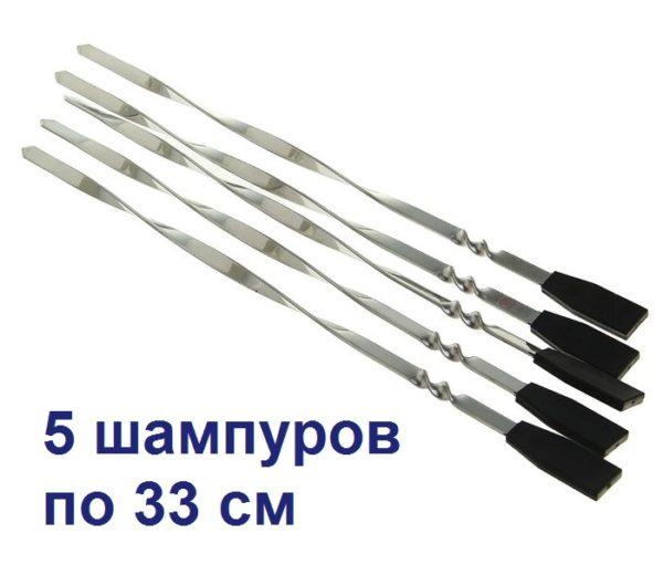 Шашлычница 1000 Вт, 5 шампуров, DELTA DL-6700 + Подарок