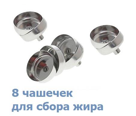 Шашлычница 8 шампуров, 1450 Вт, DELTA + Подарок