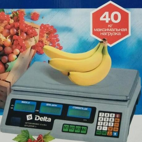 Весы до 40кг электронные торговые настольные Delta ТВН-40