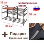 ЭТЛЗ-2-россия-подарок -каркас металл