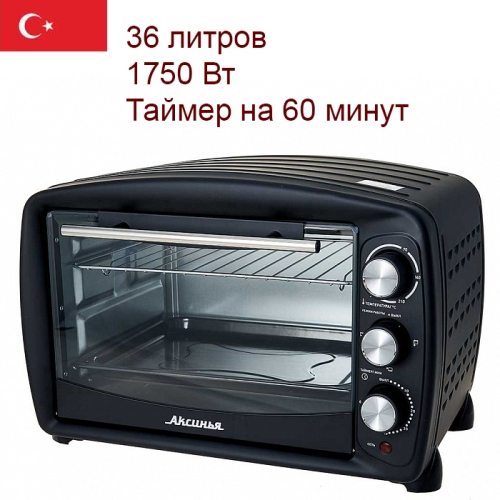 Духовка электрическая 36л 1750Вт АКСИНЬЯ КС-5700