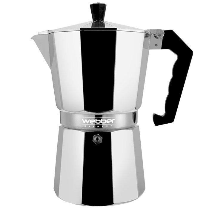 Гейзерная кофеварка 150 мл на 3 чашки алюминиевая WEBBER BE-0121
