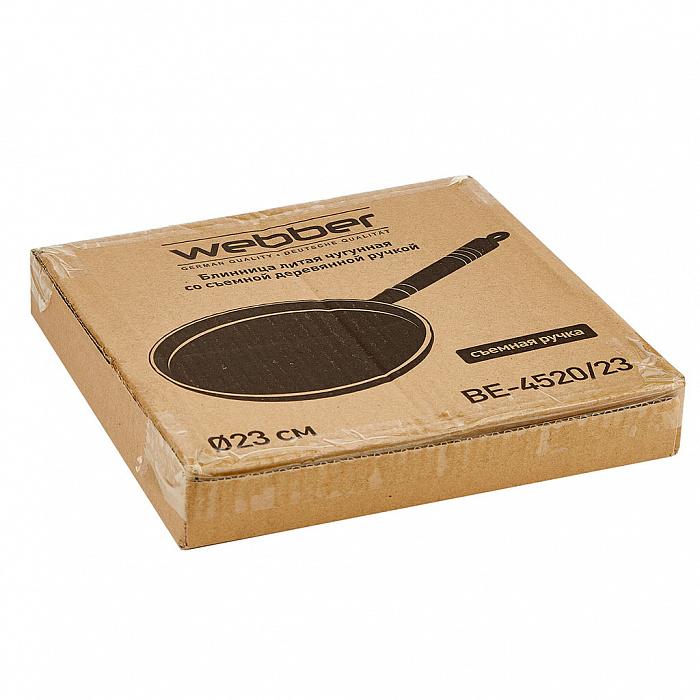 Сковорода блинная чугунная 23 см со съемной деревянной ручкой BE-4520/23