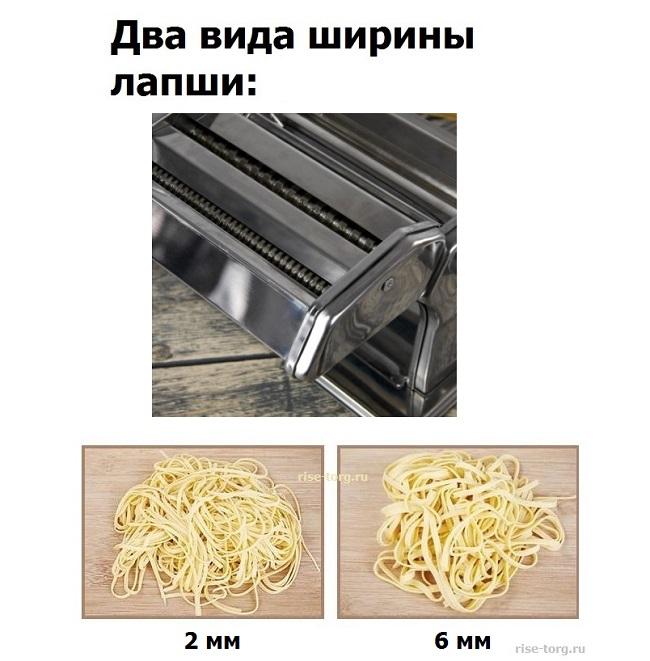 Лапшерезка-тестораскатка, 2 вида лапши + 2 подарка