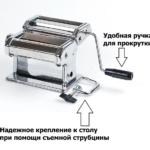 РК-4000-ручка и крепление