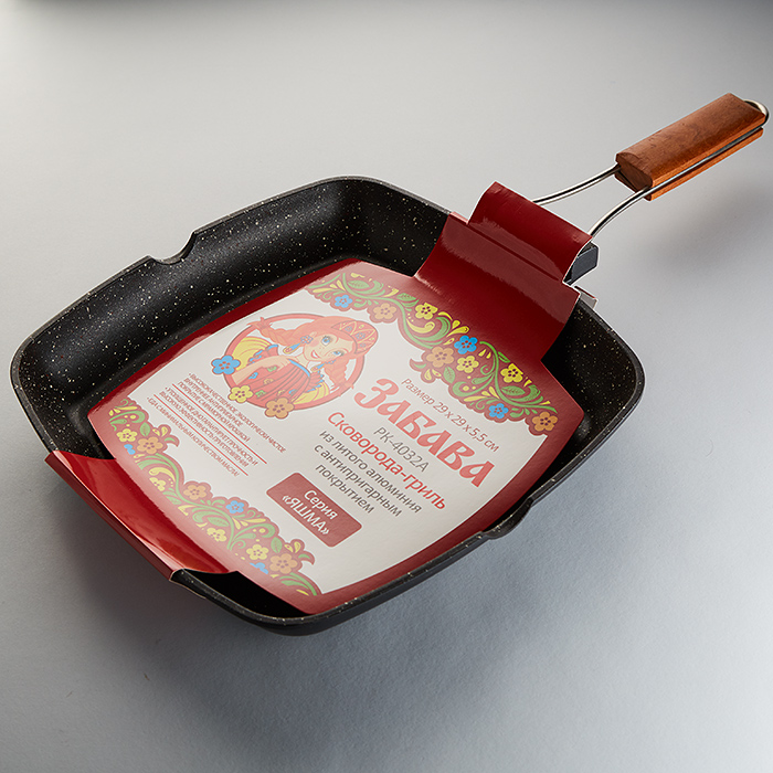"""Сковорода-гриль 29х29см из литого алюминия со складной ручкой ЗАБАВА РК-4032А """"ЯШМА"""""""