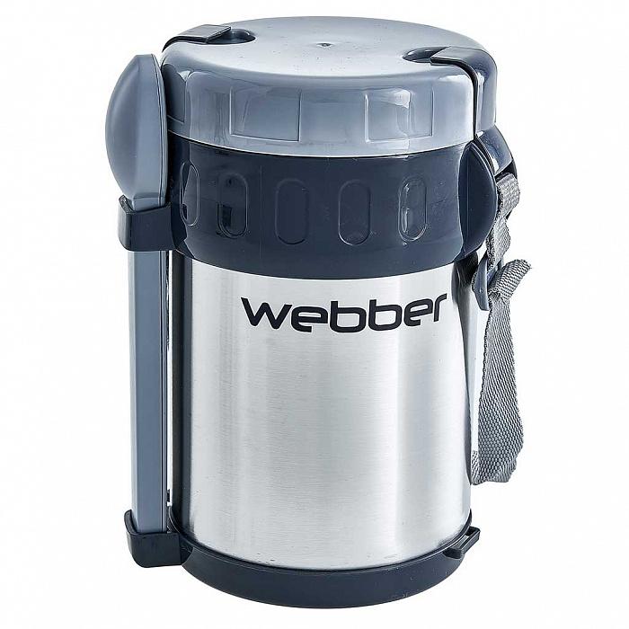 Термос пищевой 2 л WEBBER SSL-2000N с ложкой, вилкой и 3 контейнерами из нержавеющей стали