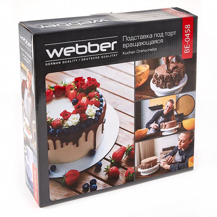 Подставка под торт Ø28 см для декорирования вращающаяся (поворотный столик) BE-0458