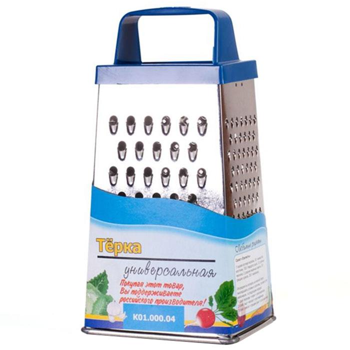 Терка универсальная 4-гранная 11х8,5х22см К01.000.04 с пластиковой ручкой в сервисной упаковке