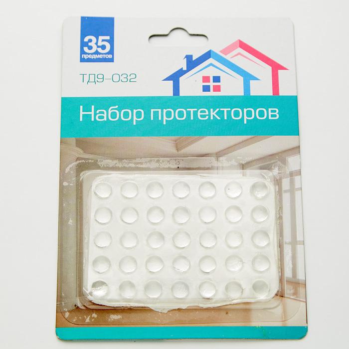 Набор протекторов для дверей шкафа 35 штук Ø0,8см ТД9-032