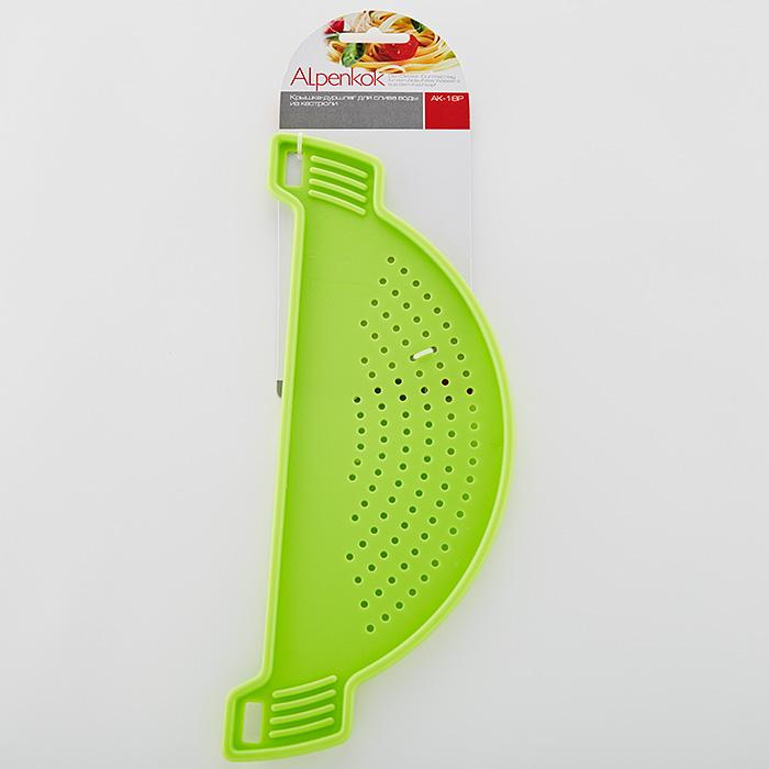 Крышка-дуршлаг для слива воды из кастрюли 18,5х10см АК-18Р