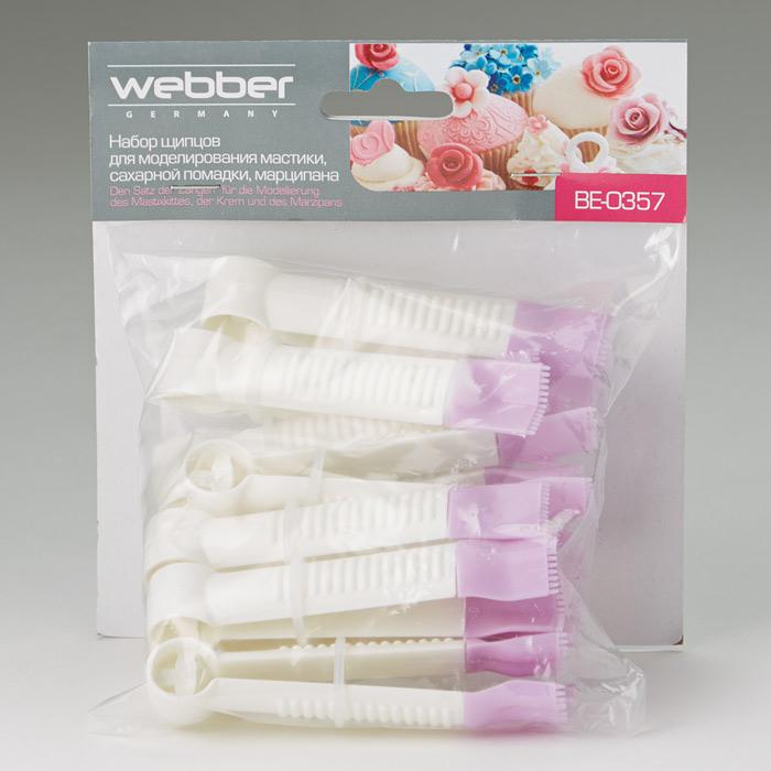 Набор щипцов для моделирования мастики, сахарной помадки и марципана BE-0357 белый с лавандовым