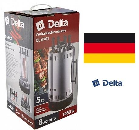 Шашлычница 1000 Вт, 5 шампуров, DELTA DL-6700 + Подарок (Для 6701)