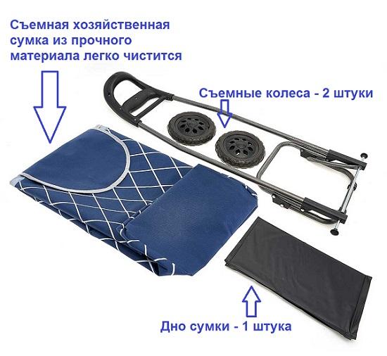 Сумка тележка хозяйственная 30 кг + Подарок!