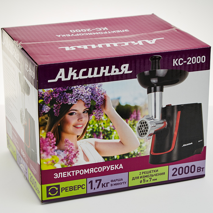 Мясорубка электрическая 2000 Вт АКСИНЬЯ КС-2000 черная с красным