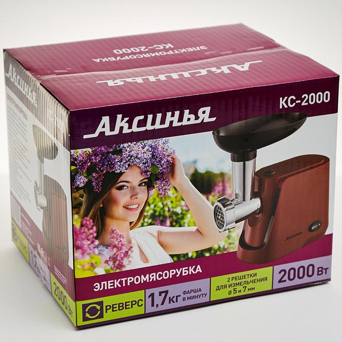 Мясорубка электрическая 2000 Вт АКСИНЬЯ КС-2000 красная с черным