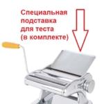 Лапшерезка + подставка для теста