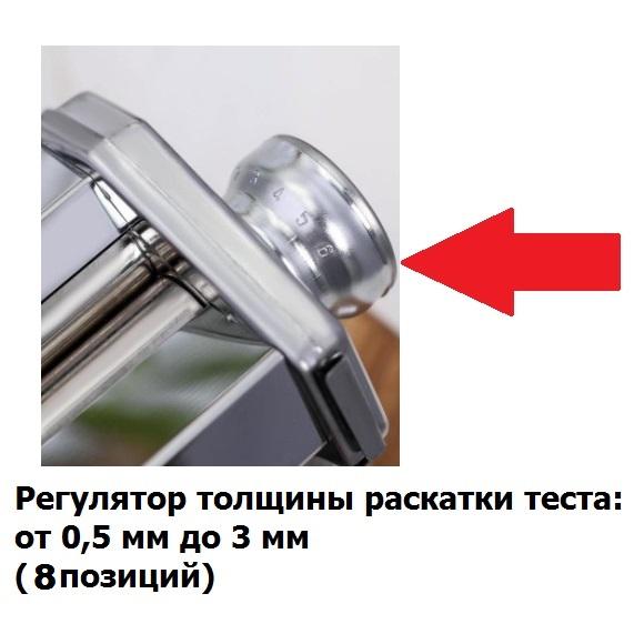 Лапшерезка-тестораскатка, 2 вида лапши + 2 подарка ZDR-3