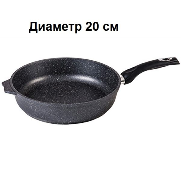 Сковорода D=20см, АП Гранит, 20701