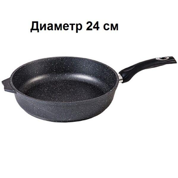 Сковорода D=24см, АП Гранит, 24701