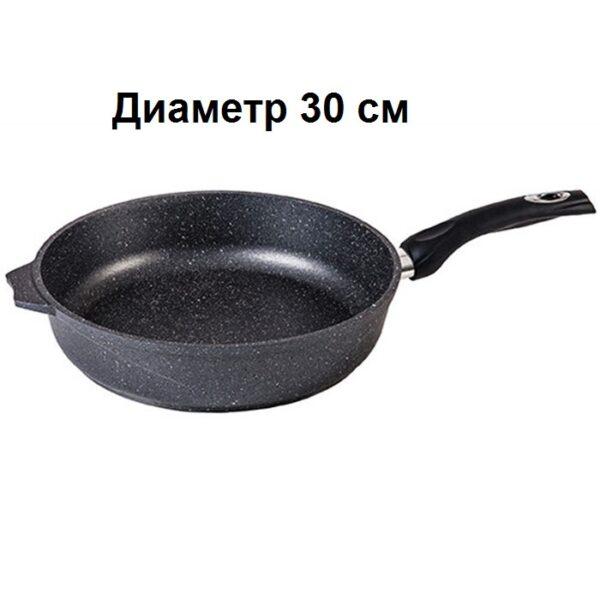 Сковорода D=30см, АП Гранит, 30701