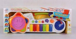Детский синтезатор, Я Музыкант, 7 клавиш, 7241