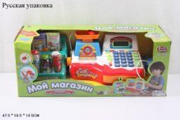 Кассовый аппарат, Мой Магазин, № 7256