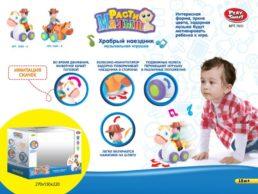 Интерактивная игрушка, Храбрый наездник, (свет, звут), коричневая, № 7605B