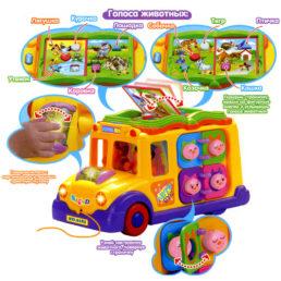 Забавный автобус, (свет, звук, обучение, игра), № 9183