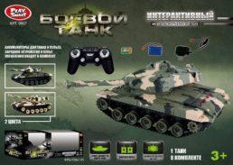 Боевой танк, на радиоуправлении, № 9807