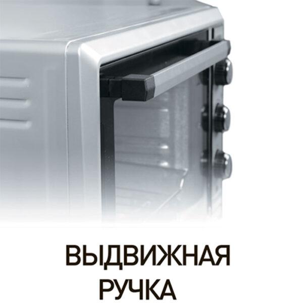 Духовка 55 л, цвета: белая, серая, DELTA, D-0550