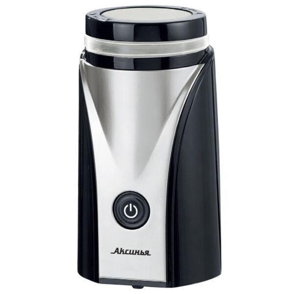 Кофемолка нержавеющая сталь, 65г, 250Вт КС-600