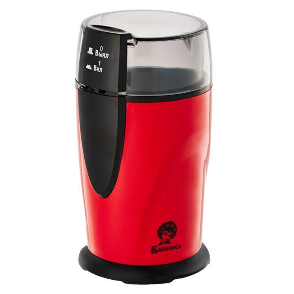 Кофемолка электрическая ВАСИЛИСА ВА-400 красная, бежевая