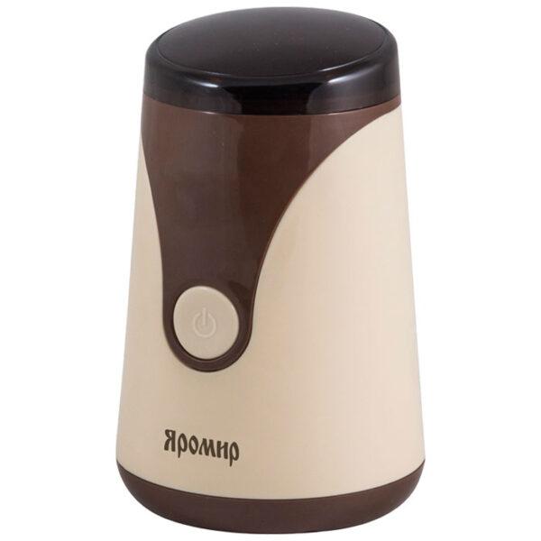 Кофемолка ЯРОМИР ЯР-502, цвета в ассортименте